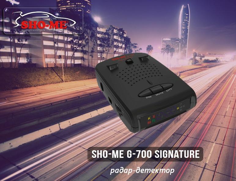 купить Sho-me G-700 signature с доставкой