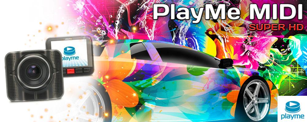 купить PlayMe MIDI с доставкой