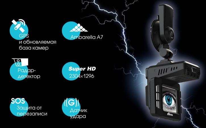 купить Ritmix AVR-994 с доставкой