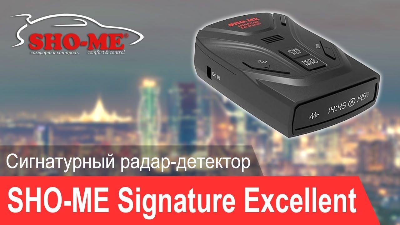 купить sho-me signature excellent с доставкой
