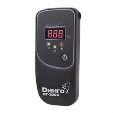 Динго AT-2000