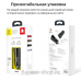 Baseus CCALL-DZ0-2 USB 2.4 A Fast charging