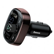 Baseus T typed Bluetooth MP3 charger with car holder Dark Coffee