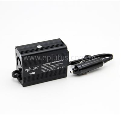 Инвертор EPLUTUS PW-150