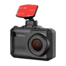 Intego VX-1100S