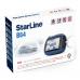 Автосигнализация без автозапуска StarLine B64 2CAN Slave