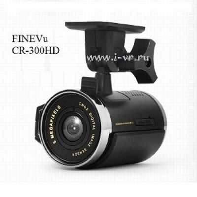 Видеорегистратор FINEVu CR-300HD