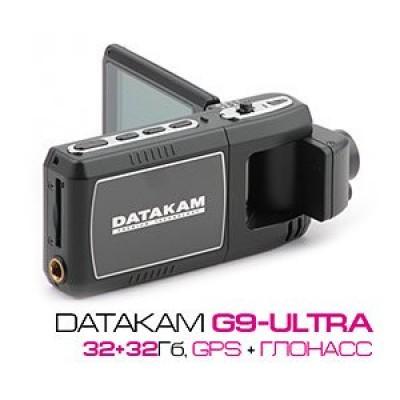 Видеорегистратор DATAKAM G9-ULTRA