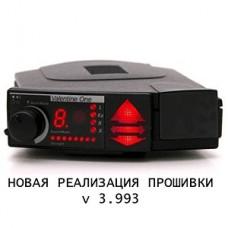 Радар-детектор Valentine One V1 EURO