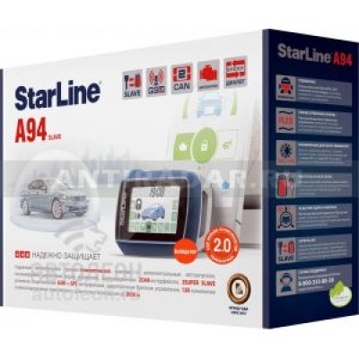 StarLine A94 2CAN GSM 2SLAVE +S-20.3