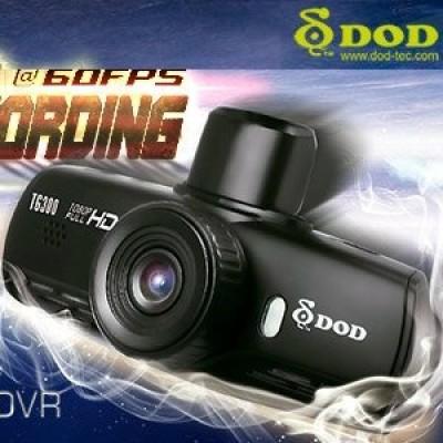 Видеорегистратор DOD TG300