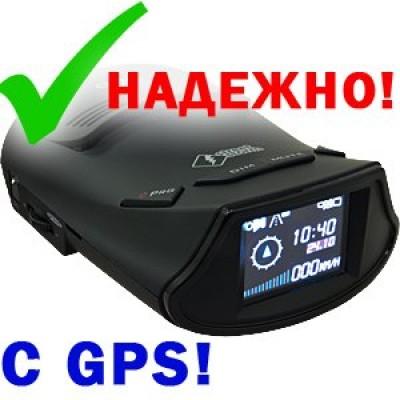 Радар-детектор Street Storm STR-9750EX GPS