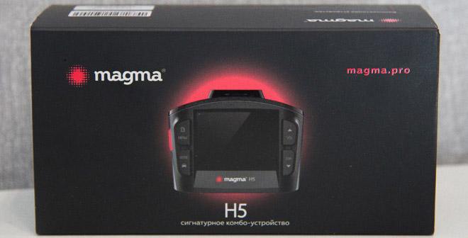 Magma h5 коробка