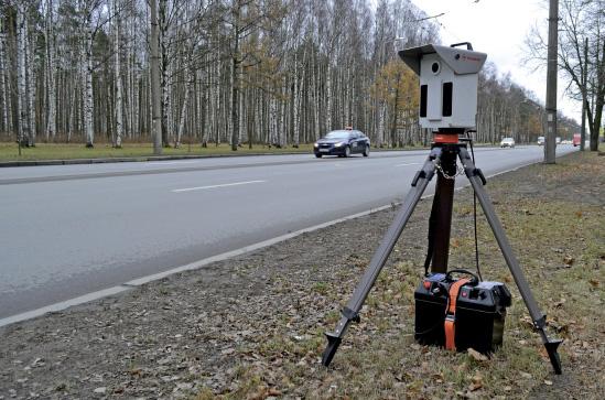 какие радары ловят СКАТ