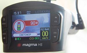 Magma H5 купить