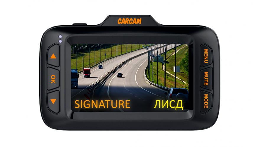 купить Carcam Hybrid с доставкой